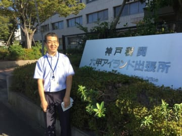 神戸税関に勤務する神戸さん。今も記憶は戻っていないが「毎日が充実しています」と笑顔が絶えなかった