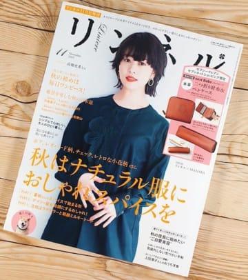 Mayu Furuya / BuzzFeed