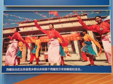 少数民族の生活の変遷を体験 北京展覧館