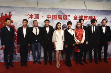 中国の山岳映画「登攀者」、上海でワールドプレミア上映