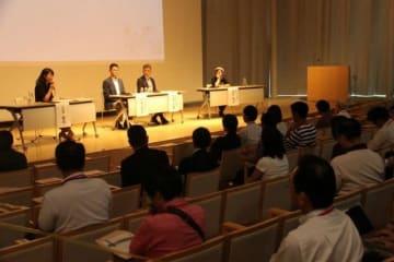 医療や健康を通して地域活性化策を考えた「地方創生ワカモノ会合in岡山」