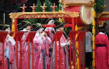 孔子生誕2570周年で記念式典 台北市