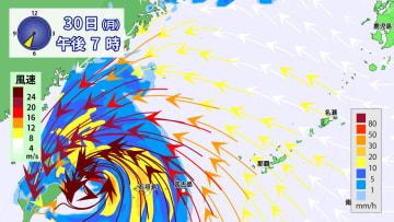 30日(月)午後7時の雨風の予想