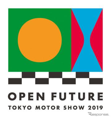 「第46回東京モーターショー2019」公式ロゴ