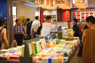 Eslite Spectrum Nihonbashi, a bookstore and retail space including cafes and shops, opens near Tokyo Station on Sept. 27, 2019.