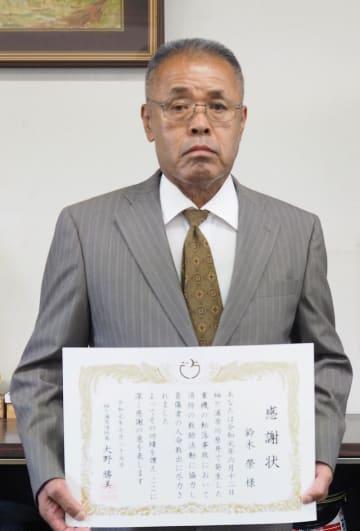 消防協力者として感謝状を贈られた鈴木栄さん(69)