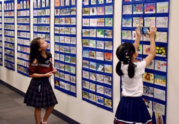 東京で「中日青少年絵手紙展」開催