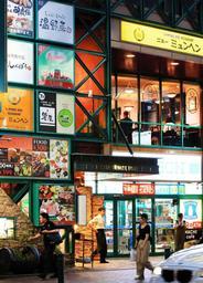 いよいよ消費税が10%に。飲食店によって新税率適用のタイミングが異なる場合があり、トラブルも懸念される=神戸市中央区(撮影・鈴木雅之)