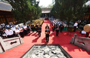孔子生誕2570周年記念「祭孔大典」開催 湖南大学岳麓書院