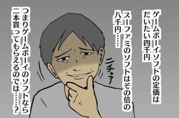 【吉田輝和の絵日記】オートセーブ機能も!『ゼルダの伝説 夢をみる島』新要素で遊びやすくなって新鮮!