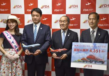 記者会見を終え、記念撮影するFDAの三輪徳泰社長(左から3人目)ら=30日午後、高知市