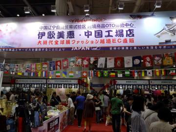 越境ECで中国市場参入を狙う日本商品