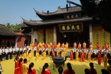 孔氏南宗家廟で孔子を祭る式典 浙江省衢州市
