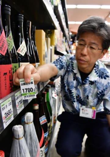 1日からの消費税の税率引き上げを前に「税率10%」を表記した値札を準備したスーパー「まつの」恒久店=30日午後、宮崎市恒久2丁目