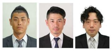 (左から)秋山佳範さん、小原正義さん、日笠靖十郎さん