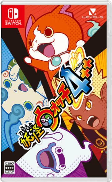 PS4/スイッチ『妖怪ウォッチ4++』12月5日発売決定!『妖怪ウォッチ4』にマルチプレイや新エリア、新妖怪を追加したパワーアップVer.