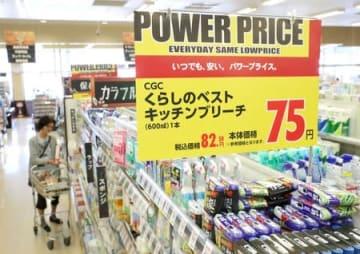 消費税増税への対応を済ませ、営業するスーパー=1日正午ごろ、新潟市中央区の原信紫竹山店