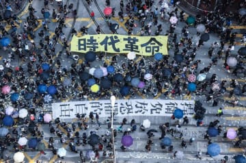 Causeway Bay. Photo: Viola Kam/United Social Press.