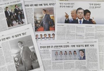 日本の内閣改造について報じる9月12日付の韓国各紙(共同)