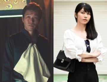 連続ドラマ「チート~詐欺師の皆さん、ご注意ください~」第1話にゲスト出演する「AKB48」の横山由依さん(右)と高橋努さん=読売テレビ提供