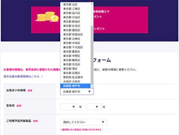 東京23区、名古屋市、大阪市、兵庫市に住む5000人を対象にスモールスタートとなった楽天モバイルのMNO事業
