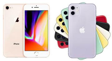 iPhone 8(左)とiPhone 11(右)