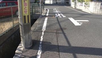 高齢者を自転車ではねた事故現場