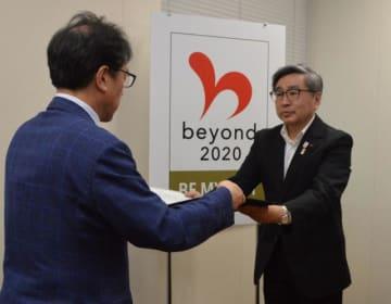 beyond2020マイベストプログラムの認証書を受け取る日隈俊郎教育長(右)=1日午後、東京・霞が関の内閣府