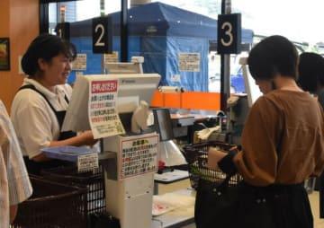 店内での飲食の場合は会計時に申し出るよう求める案内を掲示したスーパーとむら油津店=1日午後、日南市岩崎2丁目