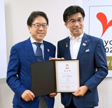 平田事務局長から認証書を受ける木幡市長(右)