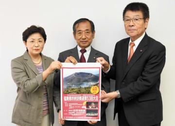 来場を呼び掛ける(右から)上田さん、高橋さん、後藤さん