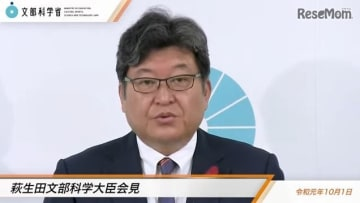 萩生田光一大臣の会見(2019年10月1日)