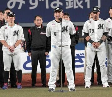 シーズン最終戦セレモニーでファンにあいさつする千葉ロッテ・井口監督(中央)=9月24日、ZOZOマリン