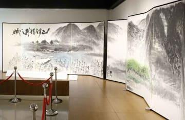 日吉ダム建設で水没した風景を表現した「山河惜別之賦」(京都府南丹市日吉町)