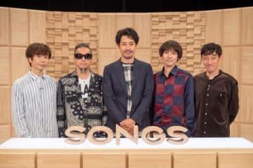 スピッツ:「なつぞら」主題歌テレビ初披露 広瀬すず、草刈正雄、吉沢亮からメッセージも