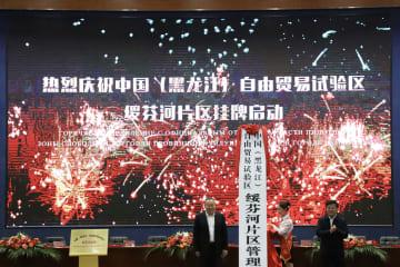 中国最北の自由貿易区が中ロ国境沿線に新チャンス 国内外の学者