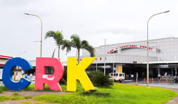 Clark International Airport, shown in a photo taken in Pampanga Province in August, and its environs are expected to merge into a new economic zone.