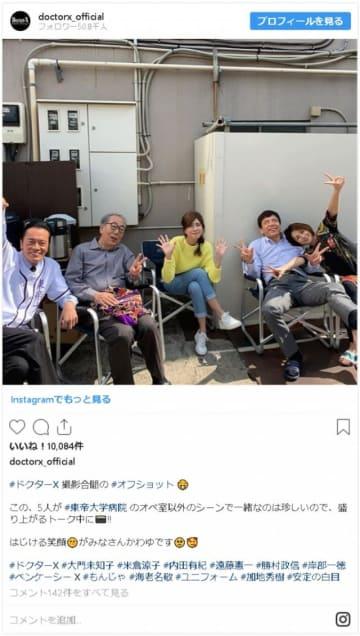 勝村政信のお茶目な白目にも注目 (画像は「ドクターX ~外科医・大門未知子~」公式Instagramのスクリーンショット)