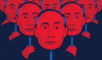 """Detail from the poster of Vitaly Mansky's 2018 documentary film """"Putin's Witnesses."""" Image courtesy of Kharkiv MeetDocs and Vitaly Mansky. Used with permission."""