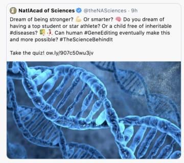 「子どもを学校で一番にしたいか」などと問う米科学アカデミーのツイート。現在は削除されている(AP=共同)