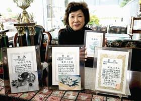 「室蘭郷土料理コンクール」の賞状を前に感謝状を手にする関根さん