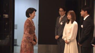 秋篠宮皇嗣妃殿下 - (C) 2019 映画「蜜蜂と遠雷」製作委員会