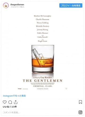 豪華キャスト集結! - 画像は海外公式Instagramのスクリーンショット