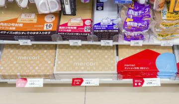 メルカリが販売を始めた商品の配送資材(下段)=3日、東京都千代田区