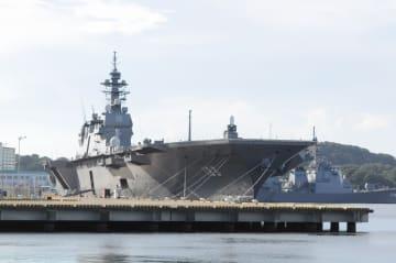 総監部近くの岸壁に停泊している護衛艦「いずも」
