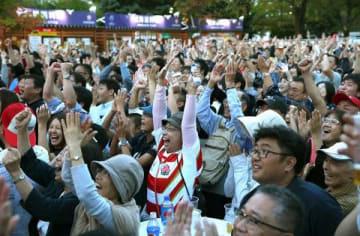 大通公園に設置されていたファンゾーンで日本―アイルランド戦を観戦し、声援を送る市民=9月28日(中本翔撮影)