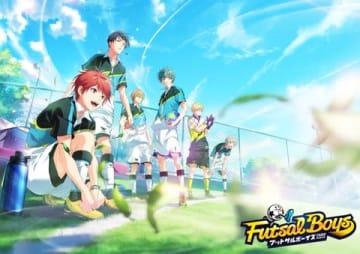 メディアミックスプロジェクト「フットサルボーイズ!!!!!」のビジュアル (C)FUTSAL BOYS!!!!! ORIGINAL WORK
