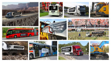 ボルボグループの「つながる」トラック、バス、建設機械