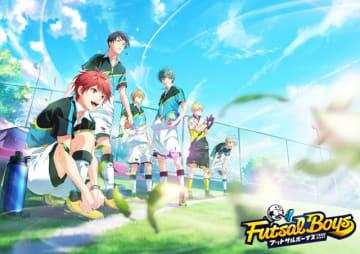 『フットサルボーイズ!!!!!』恒陽学園キービジュアル(C)FUTSAL BOYS!!!!! ORIGINAL WORK