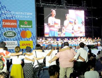ラグビーW杯開幕戦の試合前、ロシア国歌を歌う観客ら=9月20日、熊谷市本町